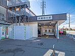 西武拝島線「武蔵砂川」駅 距離約1120m