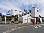 西武新宿線「小平」駅 距離約1600m