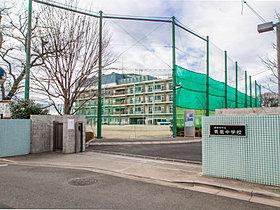 西東京市立青嵐中学校 距離約320m