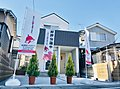 【Bellシリーズ】【陽だまりの家 青葉台 全2棟 ~藍の別邸~】【敷地165m2/建物120m2】