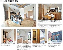 2015年建築 岸和田市K様邸