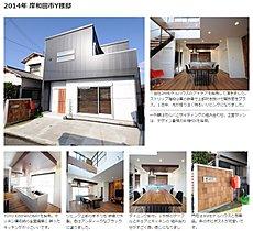 2014年建築 岸和田市Y様邸