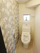【トイレ】節水型ウォシュレット付