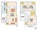 1号地プラン例 建物価格1705万円 延床面積97.71m2