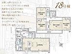 収納豊富な間取りです。2F洋室はワンルーム2ドアで将来2部屋としてもご利用できます。