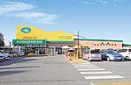 ☆ランドロームマーケット☆9:30~21:45まで営業してます。100均、ドラッグストア、クリーニング、美容院などありますよ。