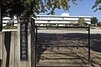 つくばエクスプレス守谷駅まで1350m。つくばエクスプレス守谷駅から秋葉原駅まで直通32分。都心主要駅へスムーズにアクセス出来ます!