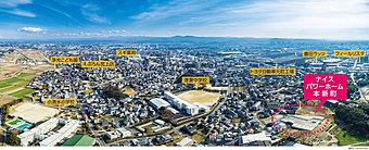 ナイス パワーホーム本新町 空撮写真