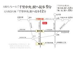 上新田2丁目 建築条件付土地 【残1区画】:交通図