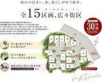 【現地区画図】