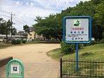 ■薬師公園 徒歩約208m お子様が喜ばれる場所です。
