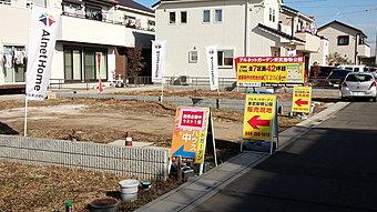 建売外観写真。外観は子育てママ世代から好評のデザインです。駐車スペースは2台分。左から3、2、1号棟。