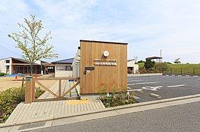 2012年につばさが丘街区内に誕生した「つばさ共同保育園」