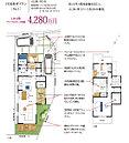 ■土地・建物ファイナルセット価格4,280万円■建物面積89.01m2