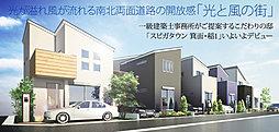 【新箕面駅×牧落駅】2WAYアクセス スピガタウン箕面・稲1