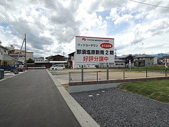 平成28年7月造成完了の新規分譲地です。