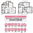 ■NO.10 リビングにセカンドルームが隣接することによって、広々とした空間が実現します。