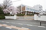 富木島中学校(400m 徒歩5分)