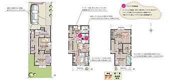 4号地プラン 収納としても子どもの遊び場としても使えるロフトのあるプランが魅力 延床面積116.20m2(35.15坪) 1F床面積/38.29m2 2F床面積/46.86m2 3F床面積/31.05m2