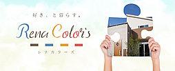Rena Colors 松戸市五香