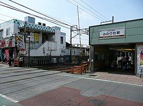 松戸駅までたったの5分、JR常磐線への乗り継ぎも便利です。