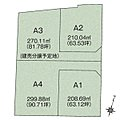 可児市今渡【建築条件付土地分譲】