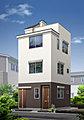 東尾久8丁目 新築賃貸併用住宅