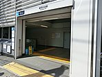 東京メトロ副都心線雑司が谷駅まで557m