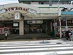 JR綾瀬駅まで1358m