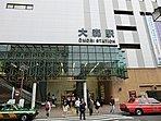 JR大森駅まで994m