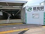 JR鶴見駅まで1516m