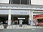 東急東横線学芸大学駅まで1140m
