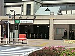 JR西大井駅まで1347m