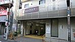 東京都交通局都営地下鉄大江戸線中井駅まで1215m