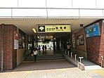 東京都交通局都営地下鉄・新宿線船堀駅まで560m