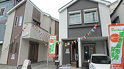 スカイツリーライン「小菅」駅徒歩3分、千代田線、常磐線「綾瀬」...