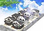 分譲地全体完成予定パース:個性ある外観が特徴のすっきりとした開発分譲地