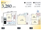 3LDK&車庫スペース(車種制限あり)&WIC