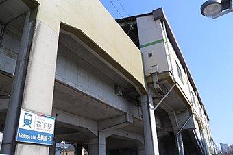 地下鉄東山線・名城線「本山」駅徒歩約13分。栄駅直結11分の好立地!