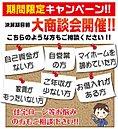 「狛江」駅 徒歩14分、「和泉多摩川」駅 徒歩13分