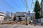 山陽電鉄線「東須磨」駅まで徒歩9分!JRも徒歩13分でアクセスできる環境で通勤・通学にも大変便利な環境です。
