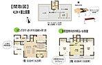 【間取図】4LDK+屋上庭園 ★収納充実・全室南向き