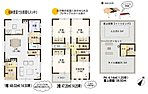 【内観パース】LDK20.2帖・対面キッチン・リビング階段