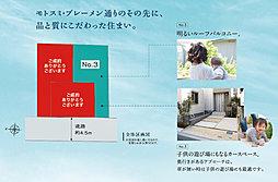 ナイス パワーホーム元住吉【夏涼しく、冬暖かい/ナイスの地震に...