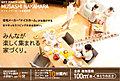ナイス パワーホーム武蔵中原【冬暖かく、夏涼しい/ナイスの地震に強い家】
