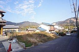【c21清家不動産】南面道路につき日当り良好。お庭あります。住...
