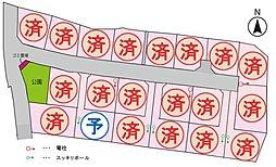 【東宝ホーム】サニーガーデン天拝山駅西