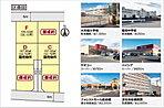 パナホーム・コート箱田南/区画整理地内の分譲地です。