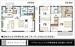 モデルハウスB06/家族みんなでお料理を楽しむ「キッチンが真ん中にある家」