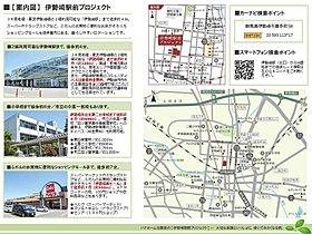 商業施設や教育・医療機関もそろった「駅近」の利便性。